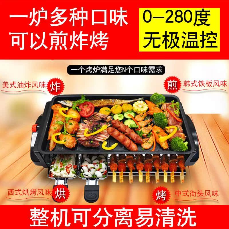 коммерческих электрический гриль домашнего бездымный рыба на гриле электрическая печь корейский теппаньяки электрическую плиту барбекю машина гриль