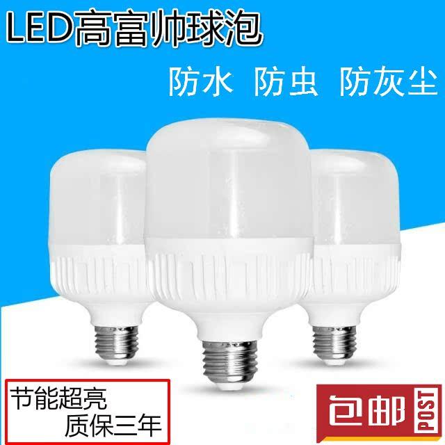 الصمام لمبة مصباح e27 المسمار توفير الطاقة المنزلية فائقة الضوء الأبيض / الدافئة الابيض ورشة الطاقة لمبة
