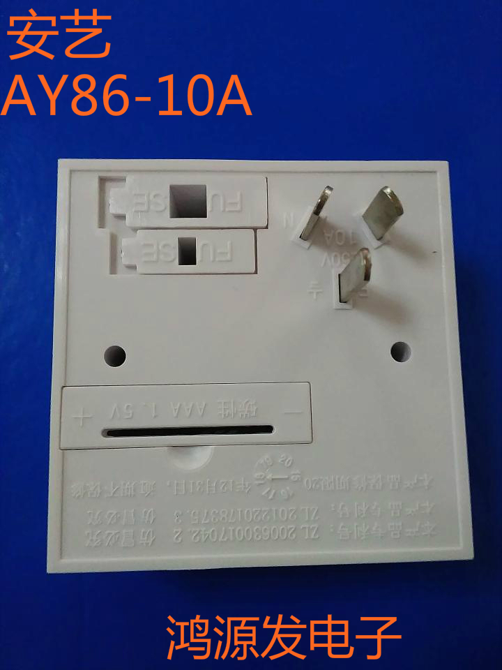 The time controller of safety AY86-10A microcomputer time controlled switch cycle electronic timing socket