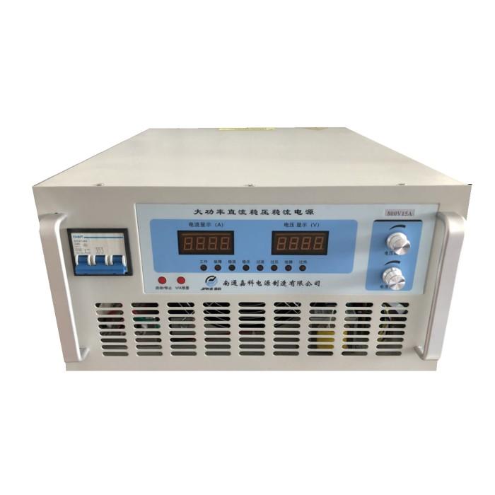 嘉科 1000V7A DC - DC Power Supply 1000V7A ความแม่นยำสูงแบบสวิทช์