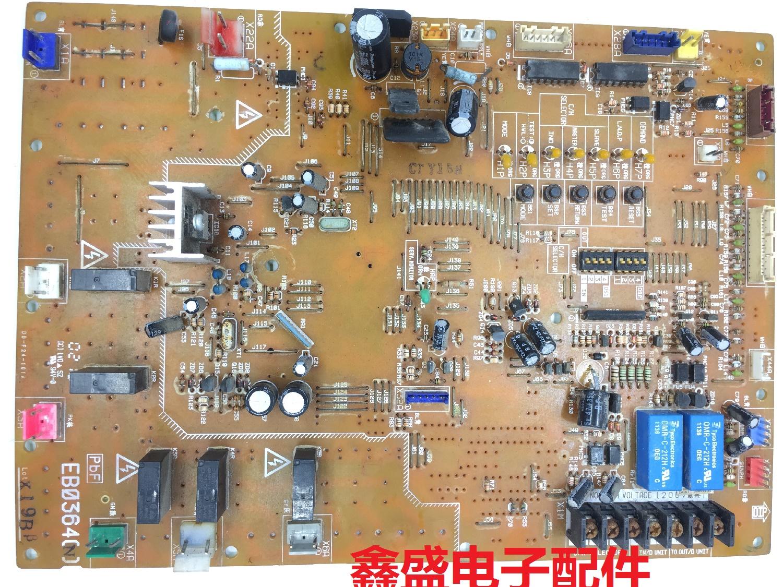 Daikin klimaanlagen - Daikin vrV von klimaanlagen - RMX160DMV2CEB0364 (g)