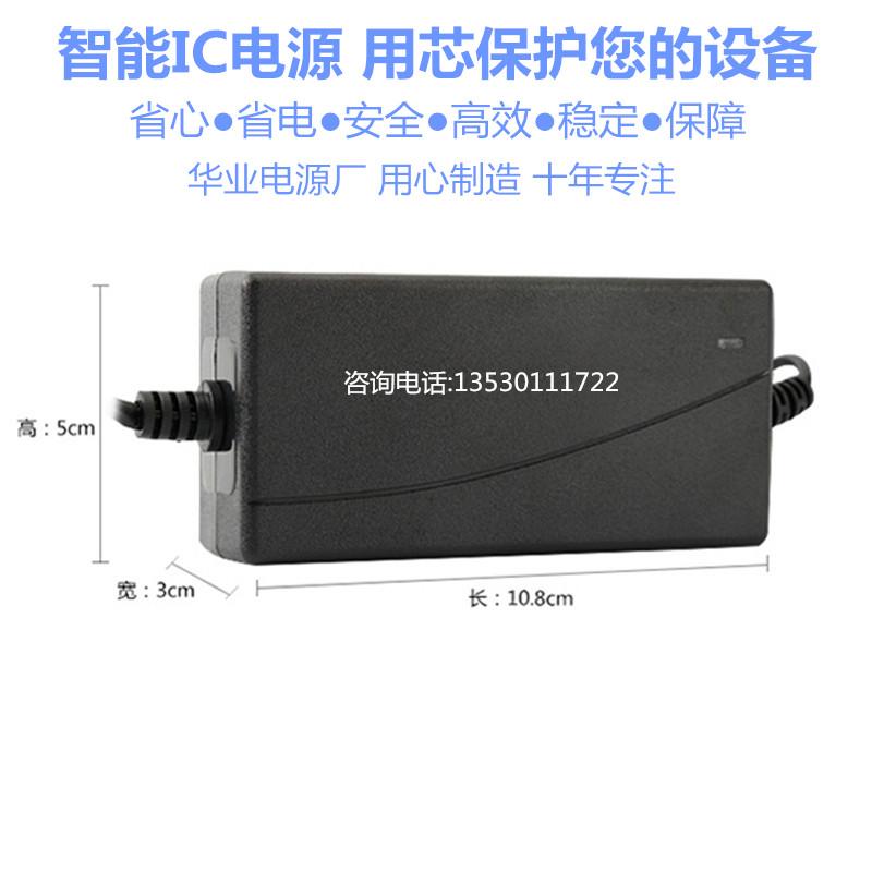 почта пакет 24V3A светодиодные лампы с водяной насос выключатель электропитания адаптер питания чистой воды машина Ро принтер с огнем