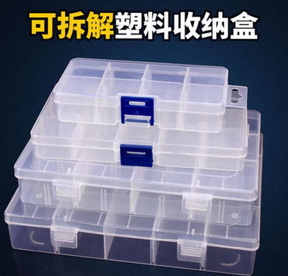 nålen behållare med lock del fält kombinerade plast lådor plast lådor med liten låda klassificering