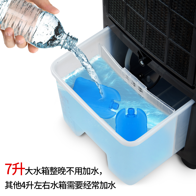 Air conditioning fan cooling water cooling fan remote control household air conditioning air cooler mobile mute AC120-17W