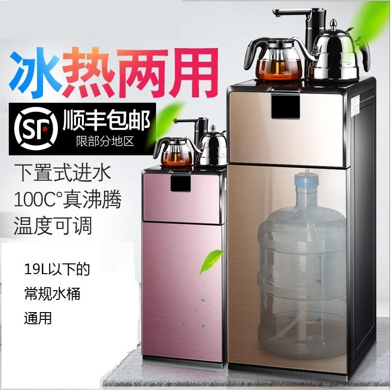 Joli plancher isolant machine à boisson chaude et froide de thé de l'eau bouillante machine machine à économie d'énergie nouvelle armoire restaurant deux portes en verre