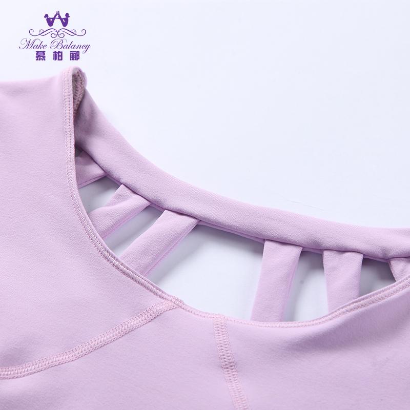 Im Herbst und Winter Mu Bai li neUe schöne langarm - yoga - kleidung - fitness, tanz MIT BH - Bewegung deutlich dünner Mantel - T - shirt