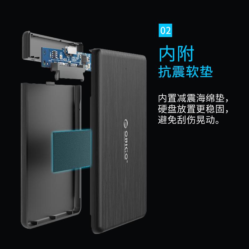 2,5 pouces de boîte en série d'une cartouche de disque dur mobile universel portable usb3.0sata ultra - mince
