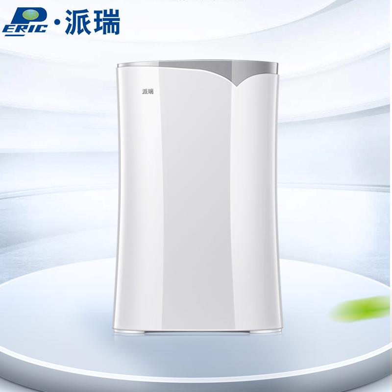 - nézd 258 légtisztító tartós háztartási hálószoba egy hatékony baktériumölő, kivéve a formaldehid szaga haze -