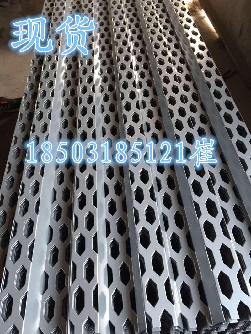 El fabricante de soluciones de punto de venta Audi decoración exterior de aluminio y placas de aluminio de golpes de la decoración