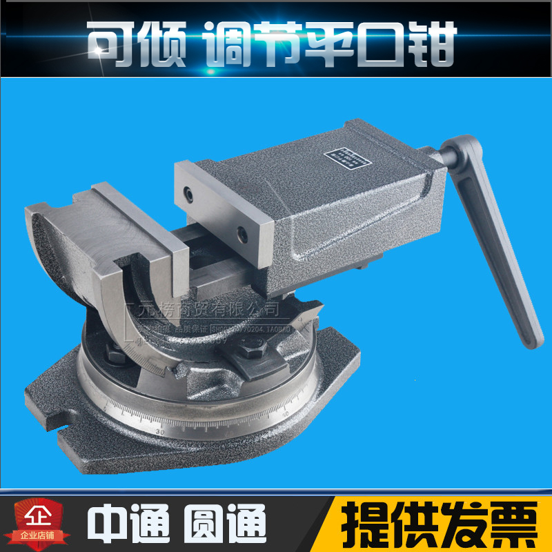 Tilt angle can be fixed milling machine with taper angle type vise vise 4 inch 6 inch package post clamp
