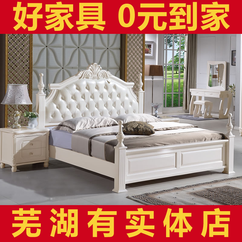 Wuhu Anqing imported oak double bed modern minimalist style bed of pure solid wood with soft on the bed in the bedroom bed