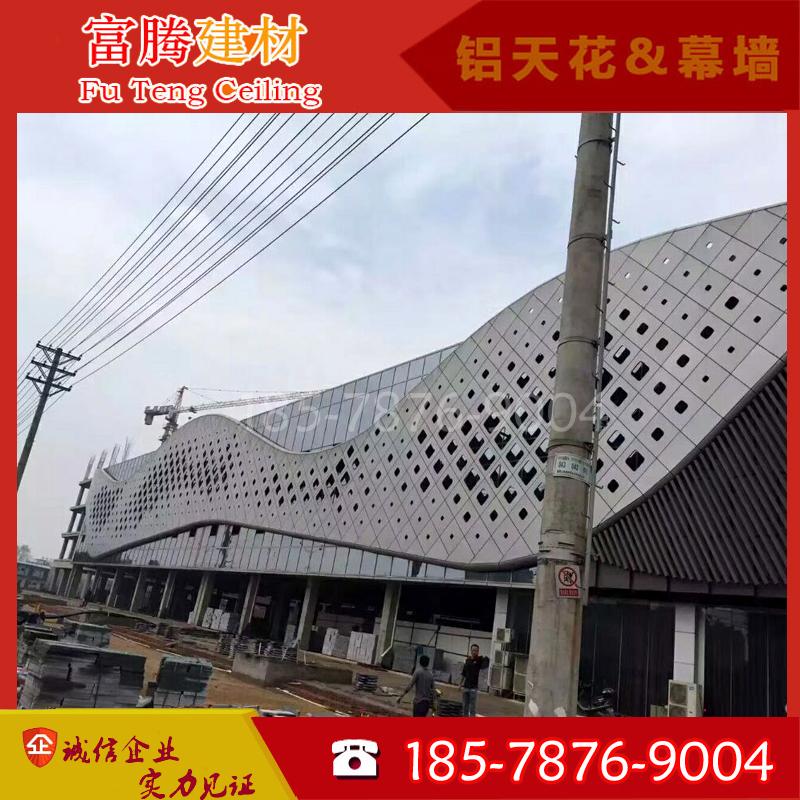 Внешние стены фторуглерода опустошается, алюминиевых шпона потолок навесной стены лепить дверь стены резные алюминия перфорация бить зерна