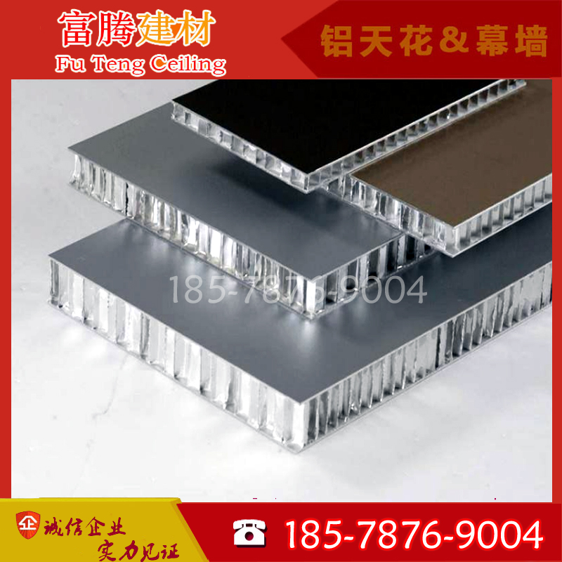 Custom building kitchen cabinet muffling and sound absorption punching aluminum honeycomb sandwich composite aluminum single board ceiling ceiling curtain wall