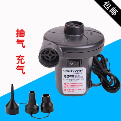 12V vehicle 220V household toys charging and inflating dual-purpose air bed swimming ring inflator, swimming pool electric charging pump