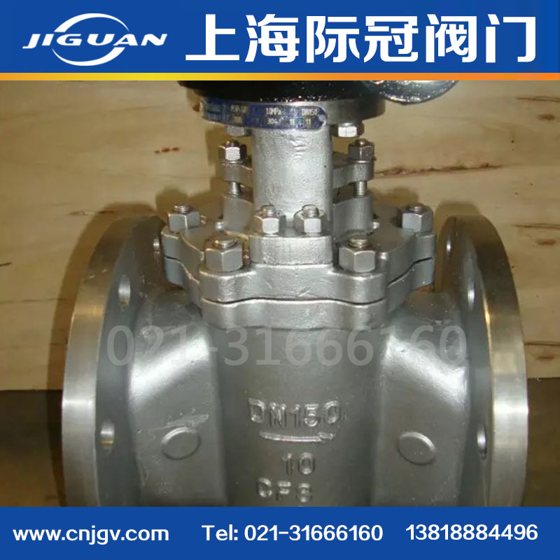 Cuando la válvula de suministro de X43W-10P Corona de acero inoxidable 304 de la segunda válvula dn15 ~ dn250