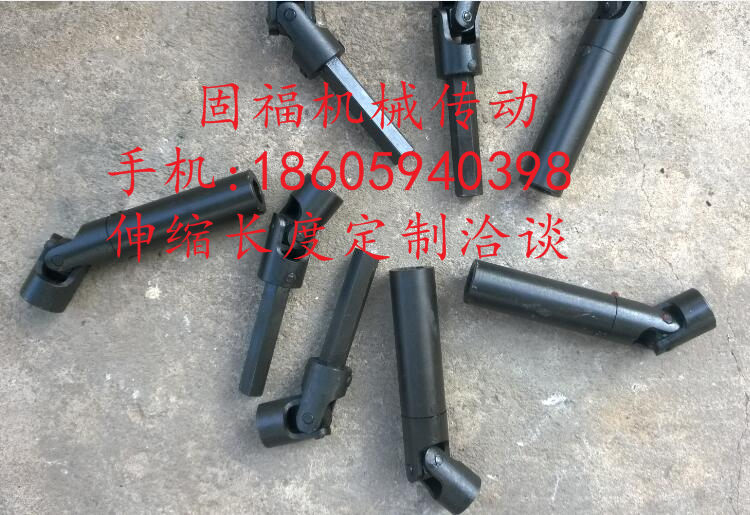Universal telescopic coupling, coupling universal joint, transmission shaft, telescopic universal coupling, small universal