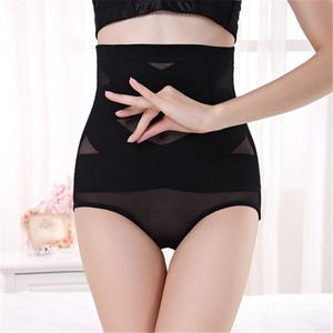 天天特价2条装 高腰产后女士美体收腹内裤网纱透气收胃提臀塑身裤