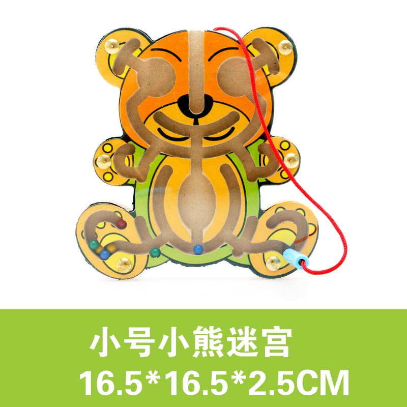 磁性動物迷宮木質木製パズル児童走珠て営業力球玩具赤ちゃん2-3-5-6歳