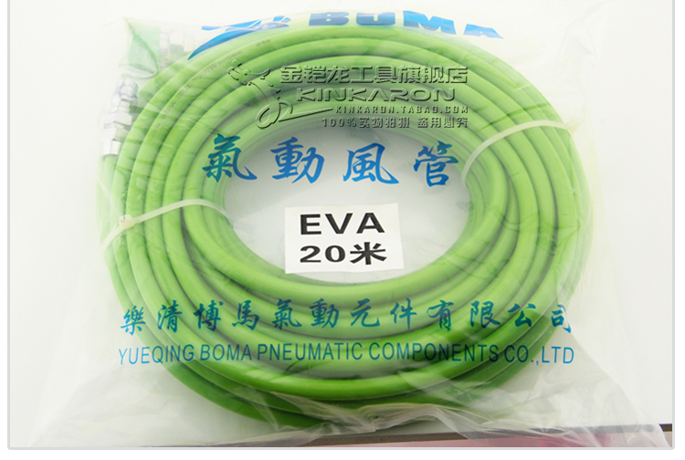 Ballmer 5*8 hose 8mm mm pneumatic air compressor pump tube air duct tubing with a quick connector