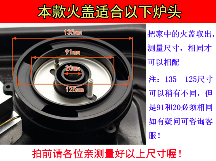 Optima CHIGO fire embedded gas cooker fittings gas cooker distributor copper burner flame fire cover