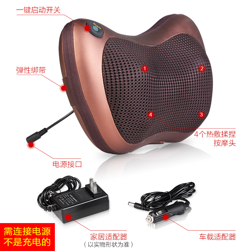 Multifunctional massage pillow for cervical, waist and back electric massage pillow and home massage pillow for cervical vertebra massager