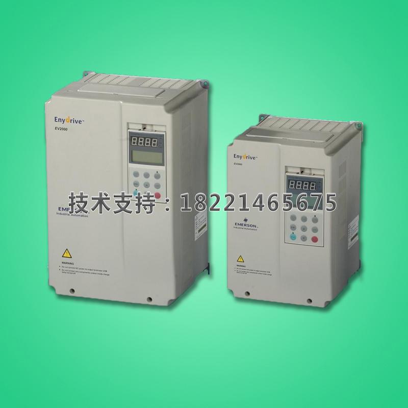 Emerson ổ EV1000-2S0004G0.4KW2.5A một pha 220VAC Hoành Mô - men quay tải