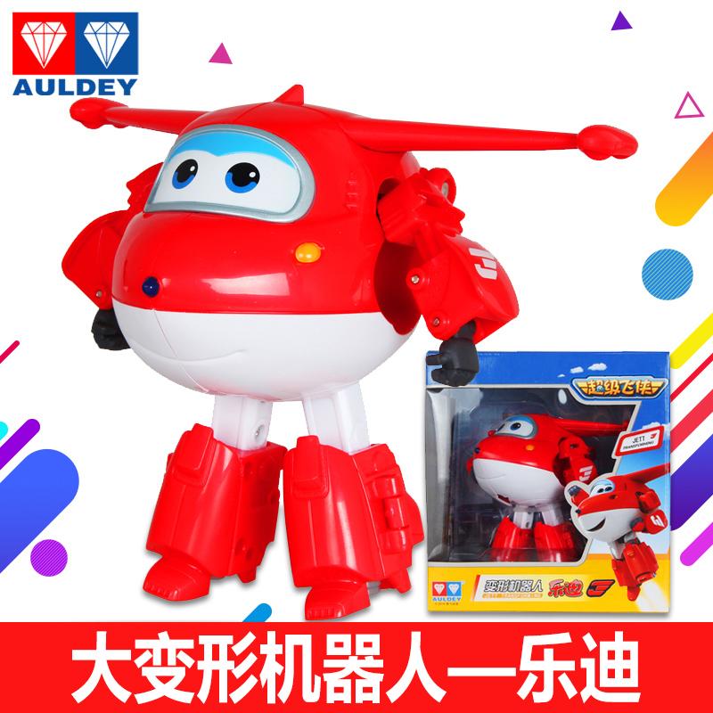 Le Dixin super flash toy set full set of a trumpet large deformation robot boy Mini love