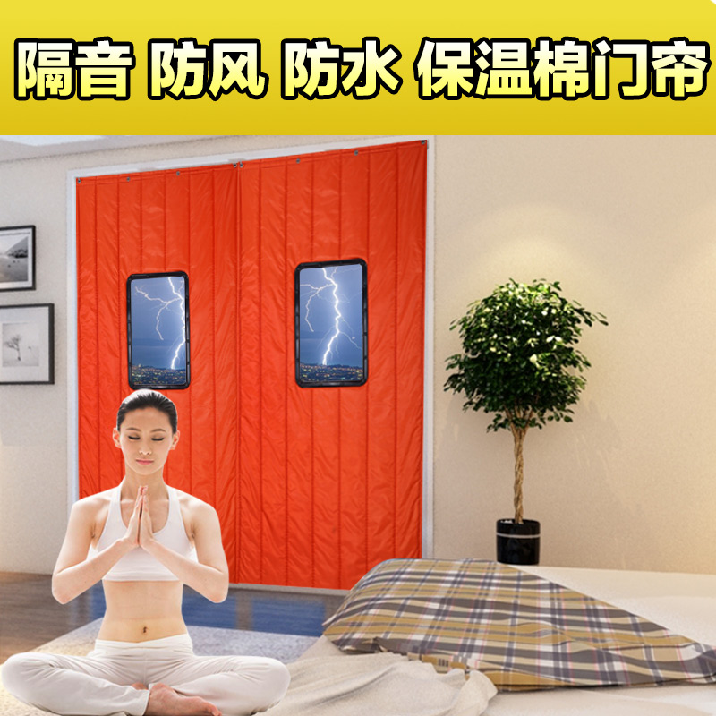 Winter cotton door thickening, home bedroom insulation, cold guard door curtain, custom workshop, ventilation door curtain