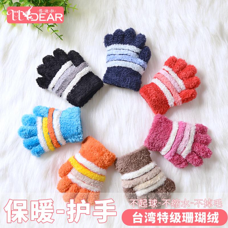 台湾mit儿童手套男女童五指手套保暖0-3-7岁宝宝高弹力魔术手套冬