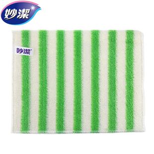 妙洁竹纤维洗碗布加厚不沾油吸水不掉毛厨房家用清洁百洁布洗碗巾