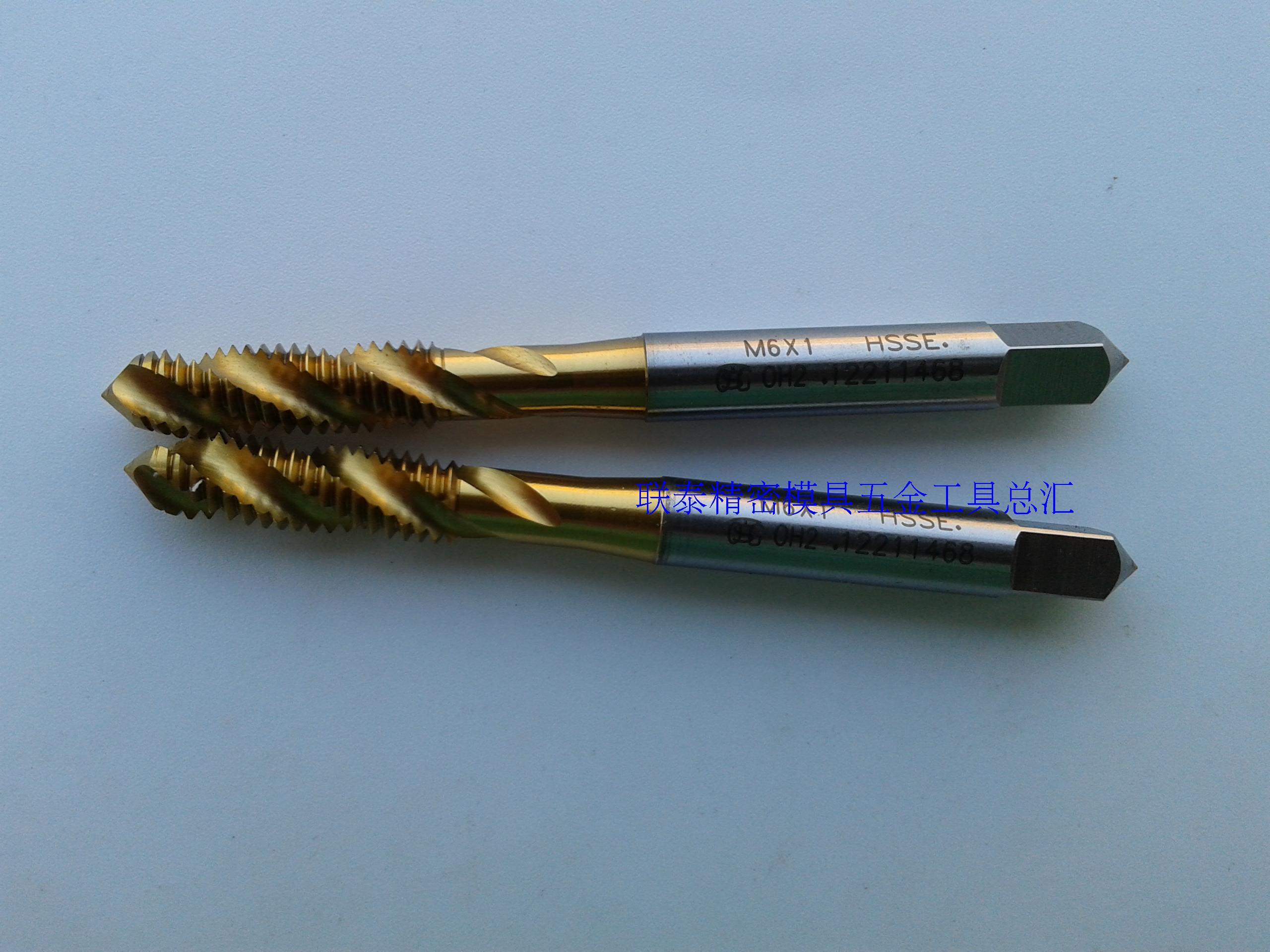 Taiwan Dabao imported TOSG titanium spiral screw fine thread 0.50.751.0 M6M7M8M9M10M12