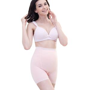 孕妇内裤纯棉托腹高腰可调节孕产期夏季薄款裸穿内裤蕾丝短裤大码