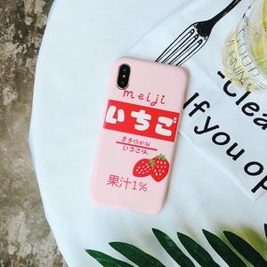 可爱 苹果Xs max手机壳iPhone6s/XR/7/8plus草莓软硅胶韩国少女心