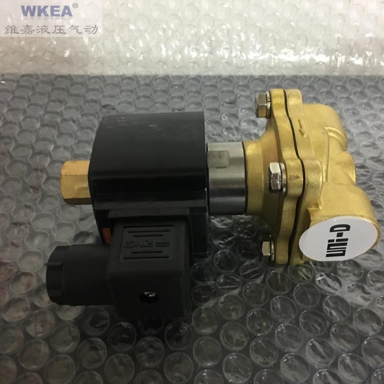 STNC Tiangong 3 normally open solenoid valve water valve UWK-10AC220VDC24V