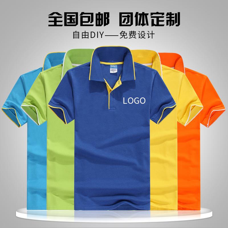 ธุรกิจงานแต่งเสื้อยืดโฆษณาเสื้อยืดสั่งตัดเสื้อผ้าสั่งตัดชุดทำงานแขนสั้นเสื้อยืดกลุ่มบุคคล