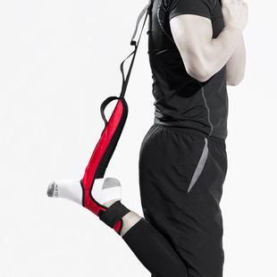 FITONY瑜伽伸展带 拉筋带辅助韧带拉伸器训练带瑜珈绳健身拉力带