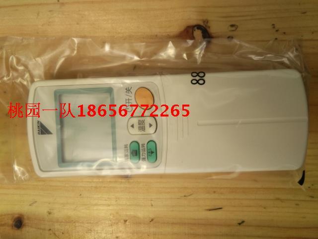NeUe Original authentic Daikin klimaanlage fernbedienung ARC433A75CDXS35EV2C Original - zubehör