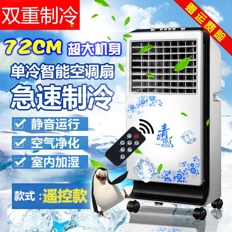 klimatizátory vzduchu pro domácnost