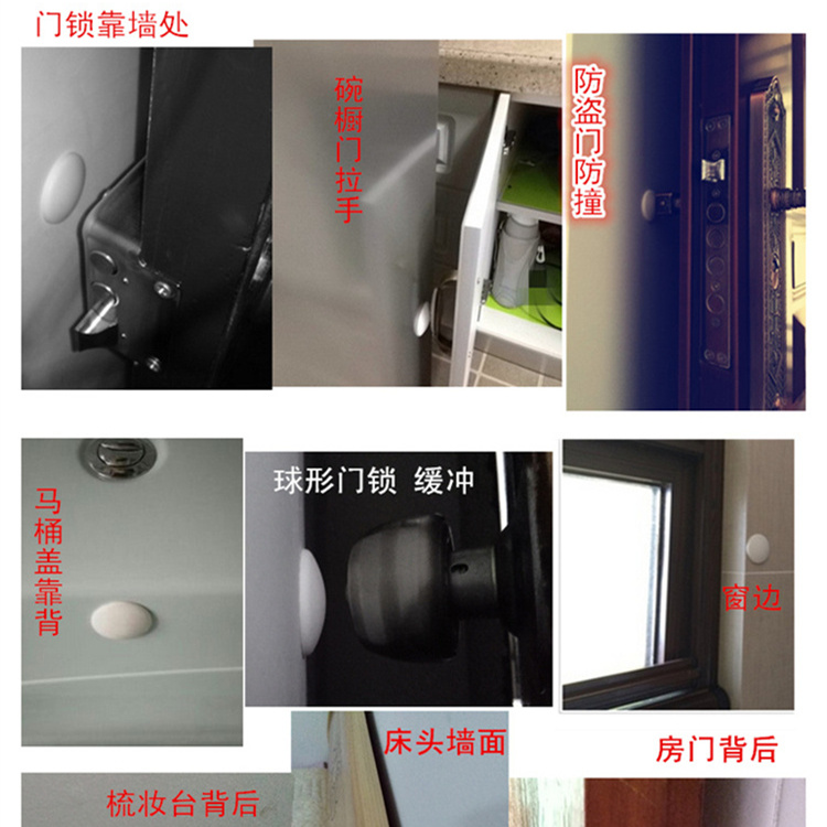 Silicone anti-collision pad, door handle, protective pad, door, refrigerator door, rubber pad, headboard, wall protector