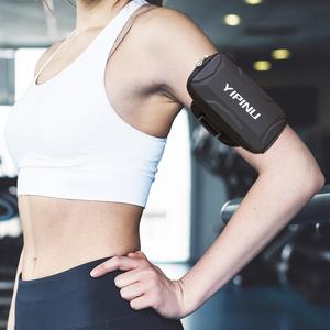跑步手机臂包户外健身男女通用装备运动手机臂套臂袋手腕包防水