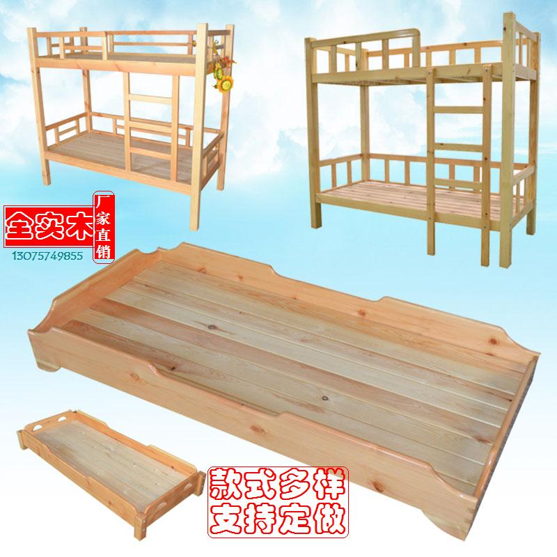 Children's bed, kindergarten, stacked nap bed pupils, single double, upper and lower bunk double layered wooden lunch special bed