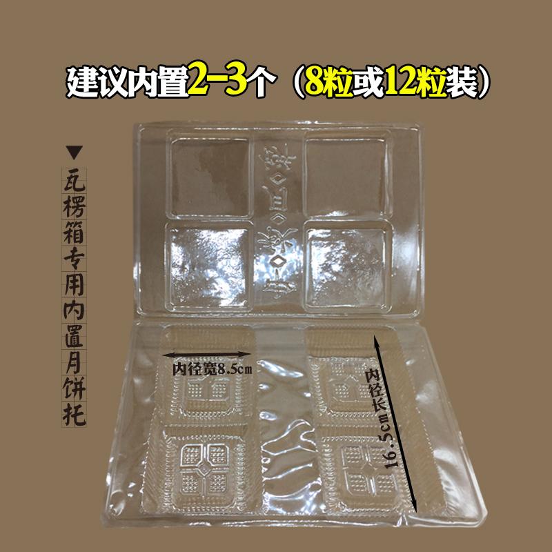 La inscripción el paquete general de venta a granel Mooncake Festival bolso caja de embalaje de cajas de regalo paquete postal Hotel