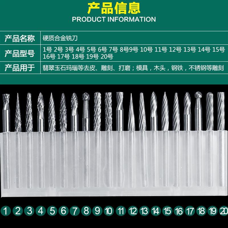 Lame rotanti in acciaio al tungsteno parti di rettifica in metallo duro fresa in acciaio al tungsteno teste di falegnameria