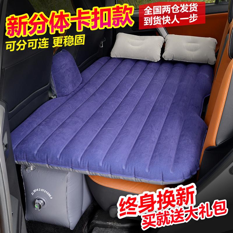 The car will cool 2017 car air pump car rear air inflatable bed bed mattress split travel car
