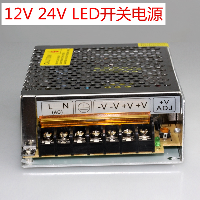 La Lámpara LED 220V a 12v / 24 V, interruptor de luces con el adaptador / conductor / transformador reactancia