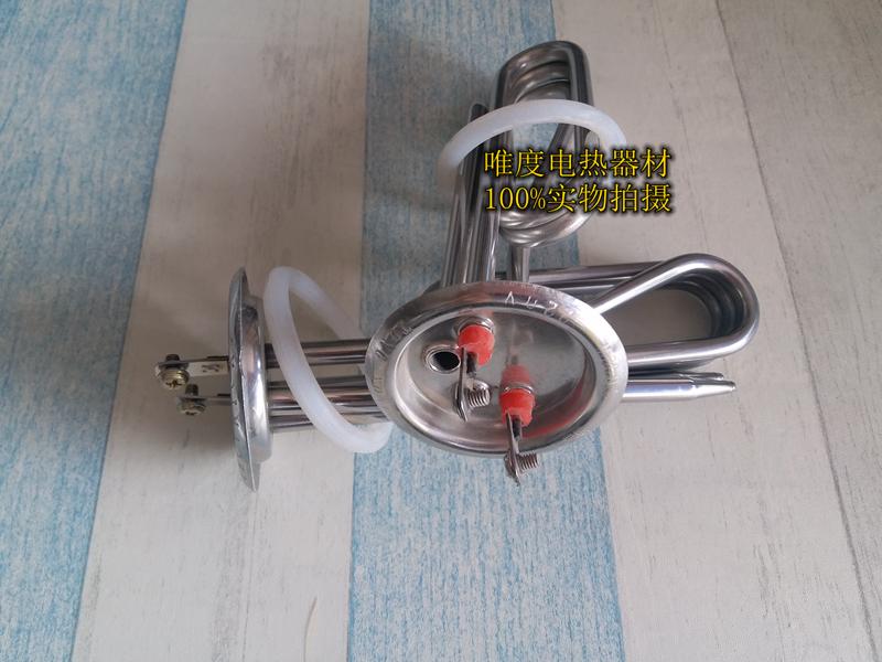 Tubo / calentador de agua eléctrico / diámetro tubo tapa 63mm tubos de calefacción / calentador de agua caliente 220V380V / 2KW3KW