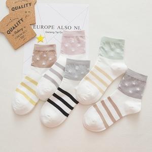 5双中筒袜女袜子韩国纯棉秋季可爱学生运动吸汗防臭学院风