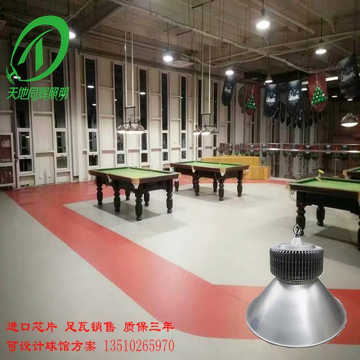 beltéri tollak stadion tollak fieldhouse 90W100W tollaslabda vendéglátóhely stadionok led lámpák speciális lámpák