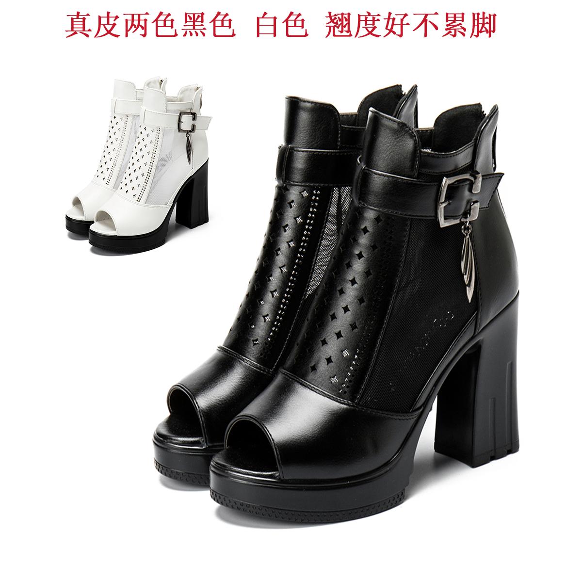 新款春夏高跟镂空女网靴中跟真皮粗跟鱼嘴凉鞋中年妈妈凉靴女短靴