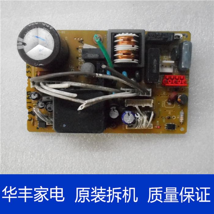 An der spitze der klimaanlage Daikin - Aufsichtsrat EC0129 (H) Daikin - EC0121A Power plate